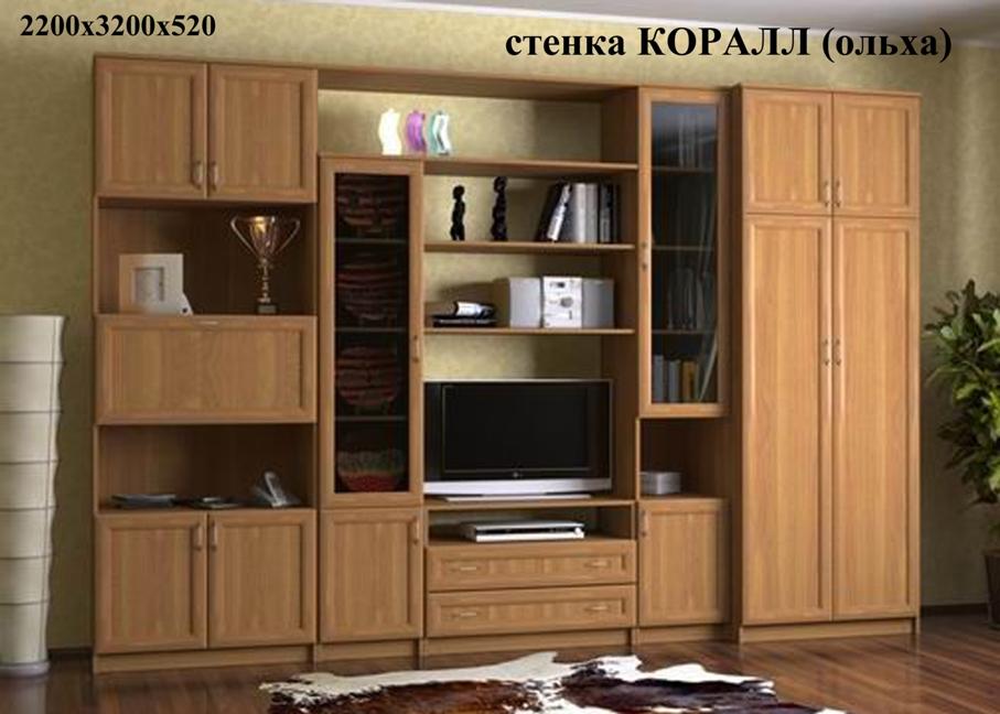Мебель Для Гостиной Ольха В Москве