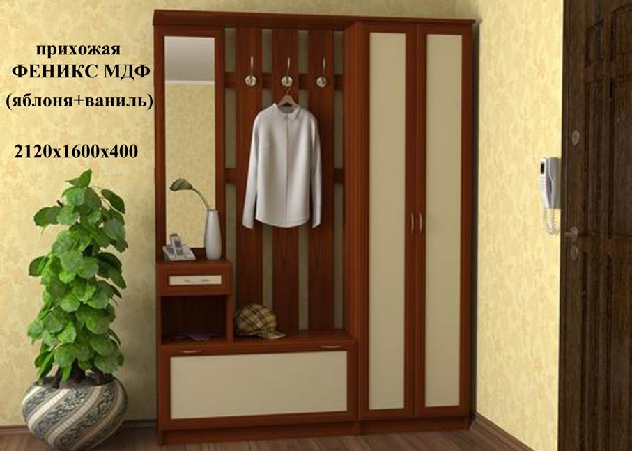 Малогабаритные прихожие в коридор: компактная мебель, малень.